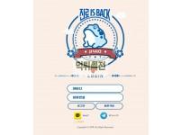 【먹튀확정】 진로 먹튀검증 JINRO 먹튀확정 Js-hu.com 토토먹튀