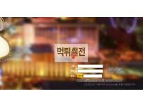 【먹튀확정】 굿데이 먹튀검증 GOODDAY 먹튀확정 gz-990.com 토토먹튀
