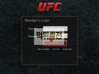 【먹튀확정】 유에프씨 먹튀검증 UFC 먹튀확정 mm-moo.com 토토먹튀
