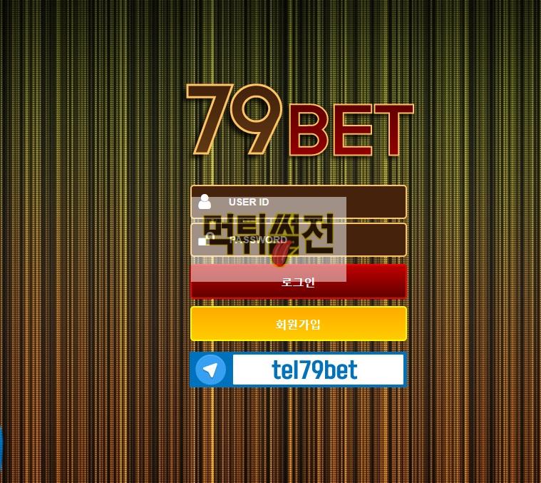 【먹튀확정】 칠구벳 먹튀검증 79BET 먹튀확정 bbb-7979.com 토토먹튀