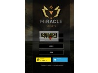 【먹튀확정】 미라클 먹튀검증 MIRACLE 먹튀확정 ra-365.com 토토먹튀