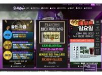 【먹튀확정】 핵폭탄 먹튀검증 핵폭탄 먹튀확정 hack-love.com 토토먹튀