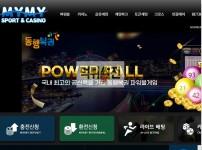 【먹튀검증】 마이마이 먹튀검증 MYMY 토토사이트 mymy-1.com 검증