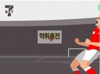 【먹튀검증】 세븐벳 먹튀검증 SEVENBET  토토사이트 sbet119.com 검증