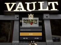 【먹튀검증】 로얄샬루트 먹튀검증 ROYALSALUTE 토토사이트 mpb-2.com 검증