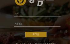 【먹튀확정】 황금소 먹튀검증 황금소 먹튀확정 hcowh.com 토토먹튀