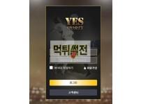 【먹튀확정】 예스스포츠 먹튀검증 YESSPROTS 먹튀확정 yes-59.com 토토먹튀