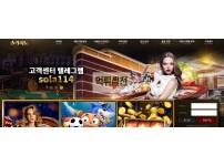 【먹튀확정】 솔카지노 먹튀검증 솔카지노 먹튀확정 wgz505.com 토토먹튀