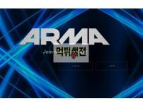 【먹튀확정】 아르마 먹튀검증 ARMA 먹튀확정 a6303.com 토토먹튀