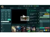 【먹튀확정】 아토즈 먹튀검증 ATOZ 먹튀확정 atoz366.com 토토먹튀