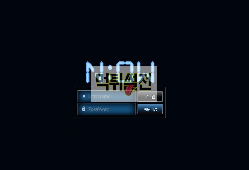 【먹튀확정】 브이아이피 먹튀검증 VIP 먹튀확정 vip-1010.com 토토먹튀