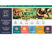 【먹튀확정】 벳온아시아 먹튀검증 BETONASIA 먹튀확정 beton-80.com 토토먹튀