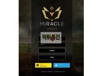 【먹튀확정】미라클  먹튀검증 MIRACLE 먹튀확정 ra-365.com 토토먹튀