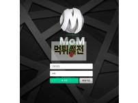 【먹튀확정】 맘 먹튀검증 MOM 먹튀확정 momk-2580.com 토토먹튀