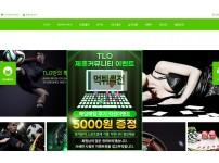 【먹튀확정】 티엘오 먹튀검증 TLO 먹튀확정 tlo-123.com 토토먹튀