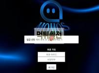【먹튀확정】 맘모스 먹튀검증 MOMOS 먹튀확정 mom-1234.com 토토먹튀