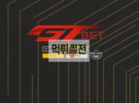 【먹튀확정】 쥐티벳 먹튀검증 GTBET 먹튀확정 top-458.com 토토먹튀