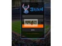 【먹튀확정】 스티치 먹튀검증 STITCH 먹튀확정 tit-00.com 토토먹튀