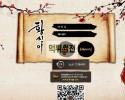 【먹튀확정】 황진이 먹튀검증 황진이 먹튀확정 hj-55.com 토토먹튀