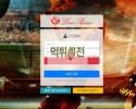 【먹튀확정】 로로피아나 먹튀검증 LOLOPIANA 먹튀확정 loro-2021.com 토토먹튀