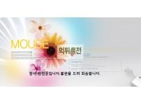 【먹튀확정】 마우스 먹튀검증 MOUSE 먹튀확정 mouse-21.com 토토먹튀