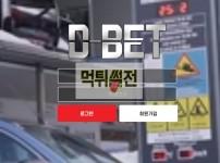 【먹튀확정】 디벳 먹튀검증 DBET 먹튀확정 tbb337.com 토토먹튀
