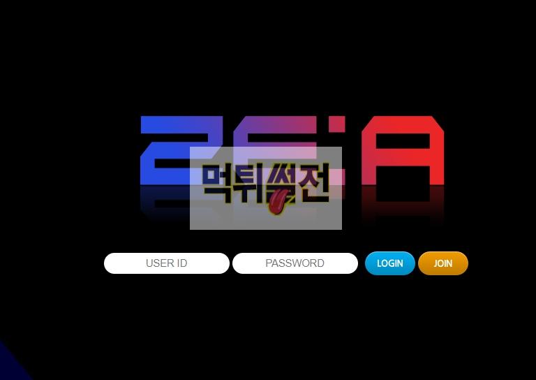 【먹튀확정】 제아 먹튀검증 ZEA 먹튀확정 ze-88.com 토토먹튀