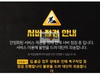 【먹튀확정】 부가티 먹튀검증 부가티 먹튀확정 bgt-33.com 토토먹튀