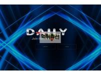 【먹튀확정】 데일리 먹튀검증 DAILY 먹튀확정 dm235.com 토토먹튀