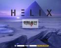 【먹튀확정】 헬릭스 먹튀검증 HELIX 먹튀확정 daa-200.com 토토먹튀