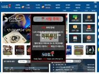 【먹튀확정】 소라 먹튀검증 SORA 먹튀확정 sora-2.com 토토먹튀